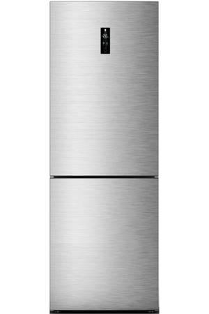 refrigerateur haier