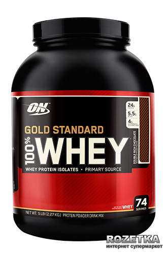 whey gold