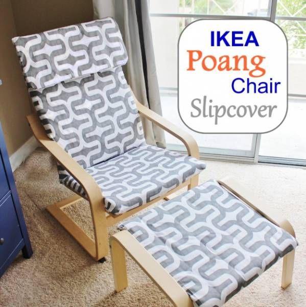 housse fauteuil poang