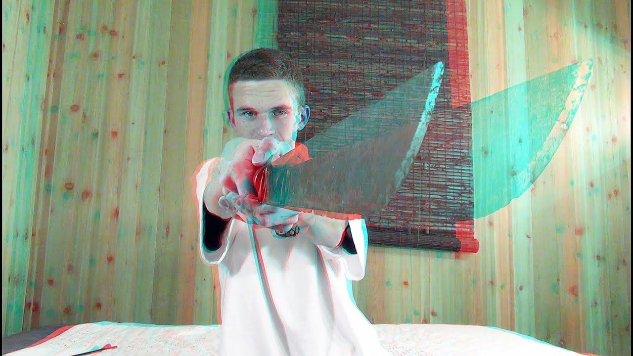 video 3d